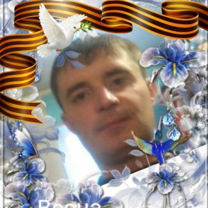 Шумилов Андрей Валерьевич